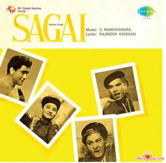 Poster of Sagai (1951) - (Hindi Film)